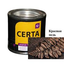 """Эмаль термостойкая CERTA """"ПАТИНА"""" (Красная медь) банка 0,08 кг."""