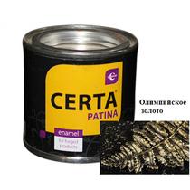 """Эмаль термостойкая CERTA """"ПАТИНА"""" (Олимпийское золото) банка 0,08 кг."""