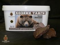 ХОЗЯИН ТАЙГИ Базальт Шоколадный - камень для бани 11,3 кг