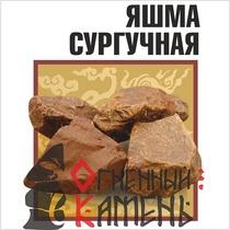 Камень для каменок Яшма обвалованная 10 кг.