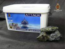 ATTACK Оливиновый Коктейль - камень для бани 11,3 кг