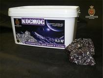 КОСМОС Кварцевый Порфир - камень для бани 11,3 кг