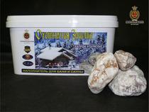 ОХОТНИЧЬЯ ЗАИМКА Кварцы Радужные - камень для бани 11,3 кг