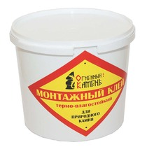 Клей монтажный для изделий из природного камня, 1,5 кг.