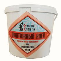 Клей монтажный для изделий из Гималайской соли, 1,5 кг.