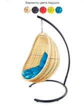 Подвесное плетеное кресло COCON (золотой)