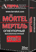Мертель огнеупорный высокопластичный «Терракот», 20 кг