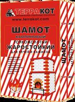 Шамот каолиновый жаростойкий «Терракот», 20 кг