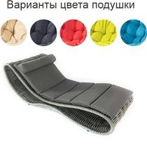 Шезлонг плетеный напольный Wave pool (стандартные цвета лозы)