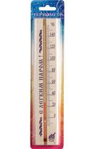 Термометр для бани и сауны малый ТБС-41